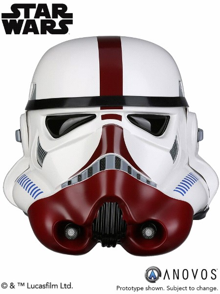 Anovos Star Wars Incinerator Stormtrooper Helmet Accessory