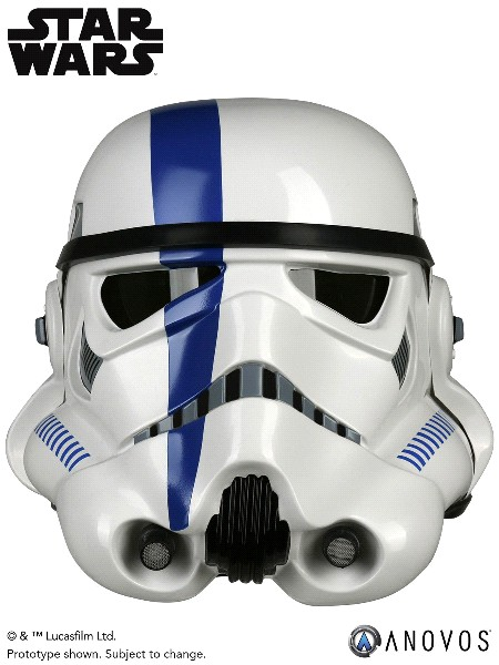 Anovos Star Wars Stormtrooper Commander Helmet Accessory