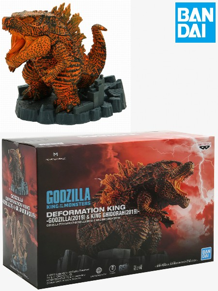 Banpresto 2019 Godzilla Movie Deformation King Godzilla 2 Figure