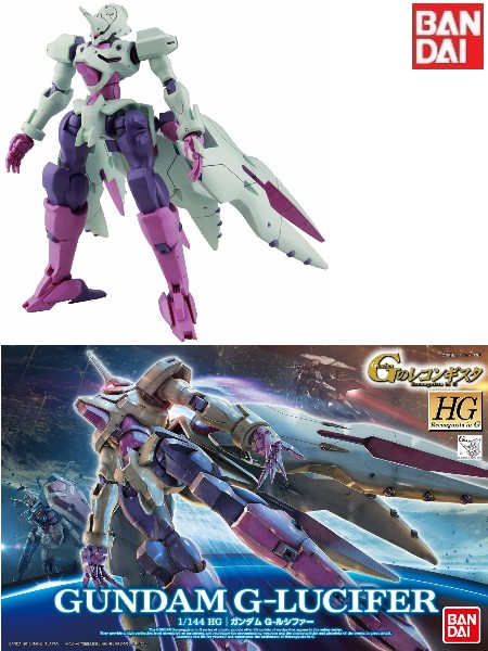 Bandai Gundam G-Lucifer Gundam Reconguista 144th Scale Model Kit