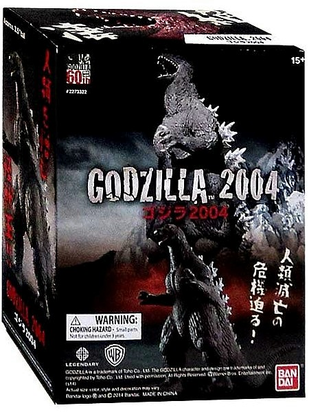 Bandai Shokugan 2004 Godzilla Trading Figure Collection Godzilla