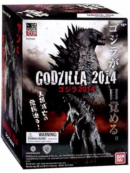 Bandai Shokugan 2014 Godzilla Trading Figure Collection Godzilla