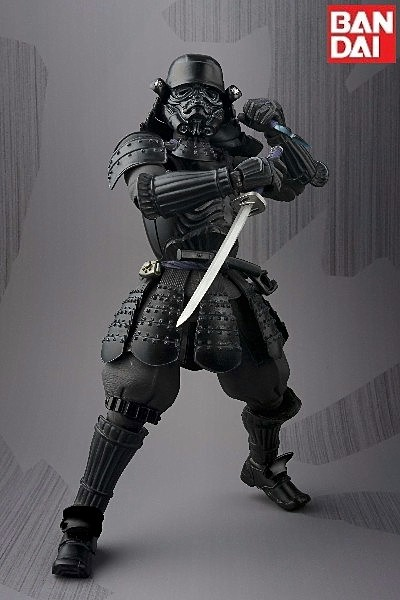 Bandai Star Wars Movie Realization Onmitsu Shadowtrooper Figure