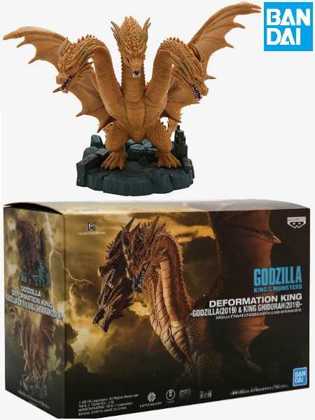 Banpresto 2019 Godzilla Movie Deformation King Ghidorah Figure