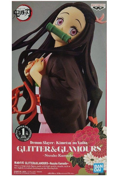 Banpresto Demon Slayer Glitter and Glamours Nezuko Figure