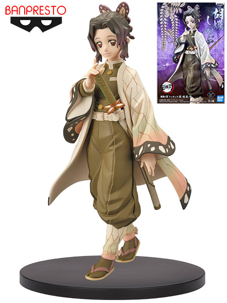 Banpresto Demon Slayer Kimetsu no Yaiba Shinobu Kocho V10 Figure