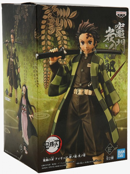 Banpresto Demon Slayer Kimetsu no Yaiba Tanjiro Kamado V2 Figure