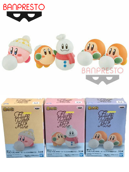 Banpresto Kirby Fluffy Puffy Mine Play in the Snow Figure Set