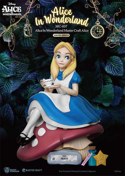 Beast Kingdom Disney Alice in Wonderland PVC Diorama