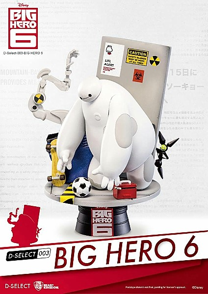 Beast Kingdom Disney Big Hero Six 6 Inch PVC Diorama Statue