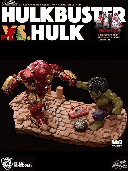 Beast Kingdom Marvel AOU Hulk vs Hulkbuster Exclusive Statue