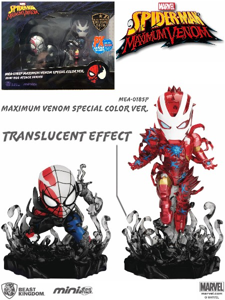 Beast Kingdom Marvel Maximum Venom SDCC 2020 PX Exclusive Set