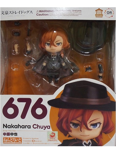 Orange Rouge Bungo Stray Dogs Chuya Nakahara Nendoroid Figure