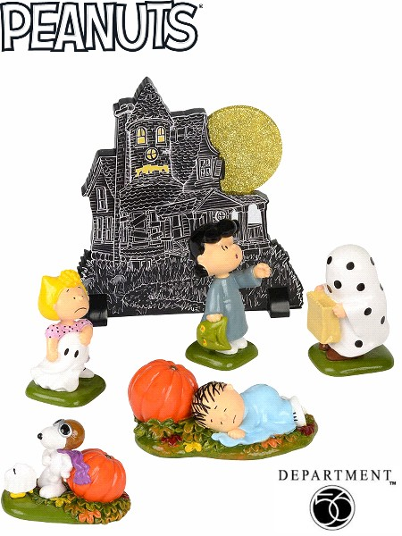 Department 56 Peanuts Haunted House Figurine Set
