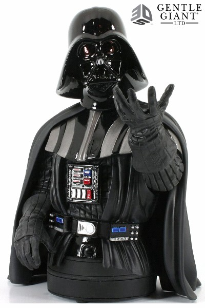 Gentle Giant Star Wars Darth Vader Thank the Maker Mini Bust
