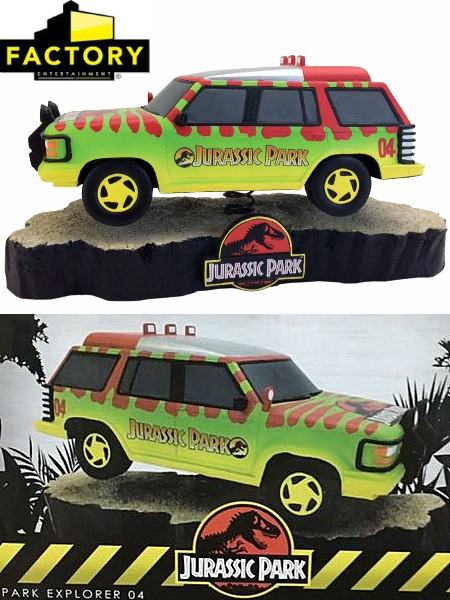 Jurassic Park Explorer Vehicle Premium Motion Statue