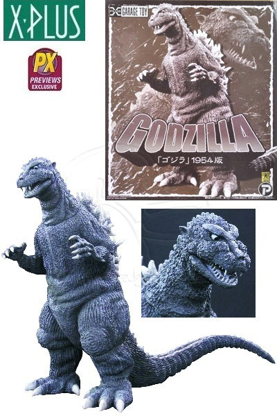 X-Plus Toho Series Godzilla 1954 Version 12 Inch Vinyl Figure