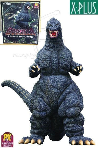 X-Plus Toho Series Godzilla 1989 Version 12 Inch Vinyl Figure